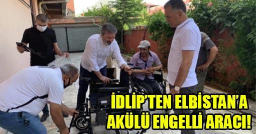 Şehit Arkadaşlarının Anısına Akülü Engelli Aracı!